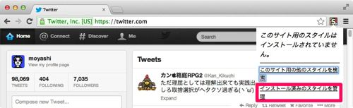 screenshot 13 10 30 20 23