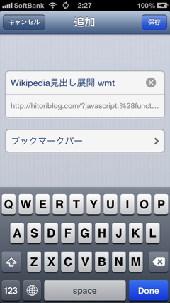 Screenshot 2013 10 06 02 27 36