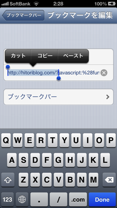 Screenshot 2013 10 06 02 28 54