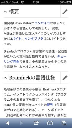 Screenshot 2013 10 06 02 30 18