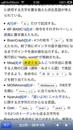 Screenshot 2013 10 06 02 56 33
