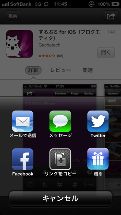 Screenshot 2013 10 08 11 45 30