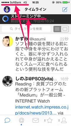 Screenshot 2013 10 28 16 25 01