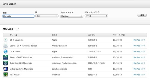 screenshot 13 11 01 20 26