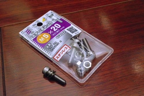 SDIM1105