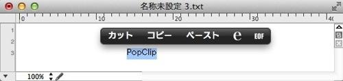 popclippopup 14 02 20 20 32