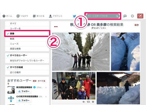 twitter_search 14 02 19 22 17 11