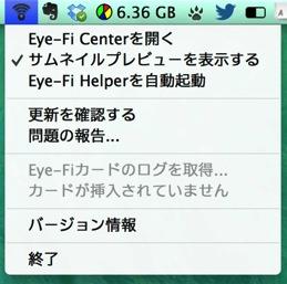 Eyefi 2014 03 12 1 20 11
