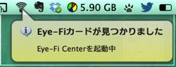 Eyefi 2014 03 12 1 20 35