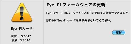 Eyefi 2014 03 12 1 21 27