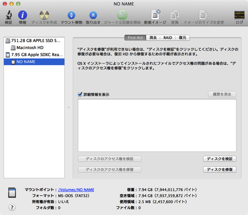 Screenshot 2014 03 05 1 39 33