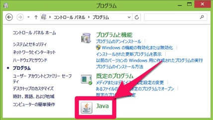 windows8.1-java