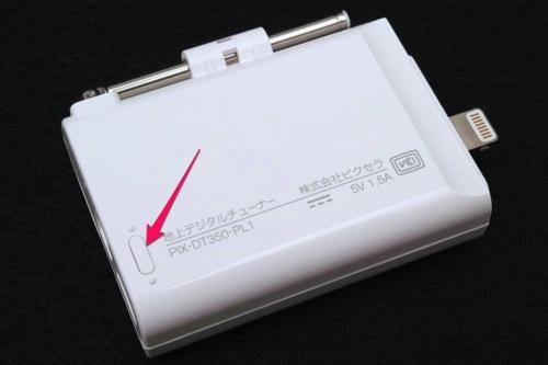 SDIM0748