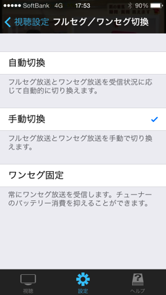 IMG 3903