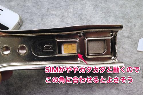 SDIM0947 1