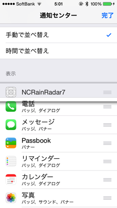 Screenshot 2014 07 01 05 01 31