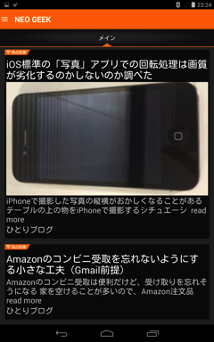Screenshot 2014 09 08 23 25 00