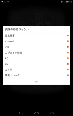 Screenshot 2014 09 09 00 06 39