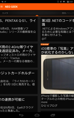 Screenshot 2014 09 09 02 01 43