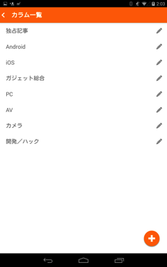 Screenshot 2014 09 09 02 03 28