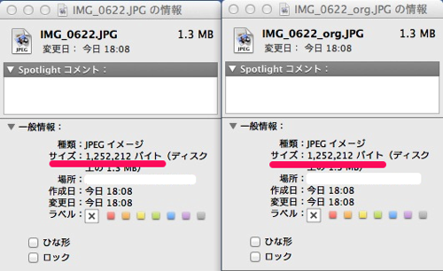 image_rotation 14 09 08 18 12 4