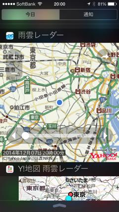 IMG 0587