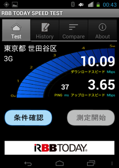 Screenshot 2014 12 01 00 43 37