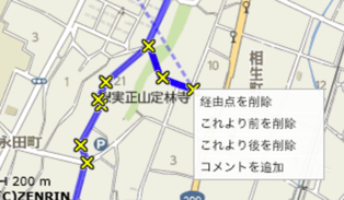 Skitched 20150126 144440