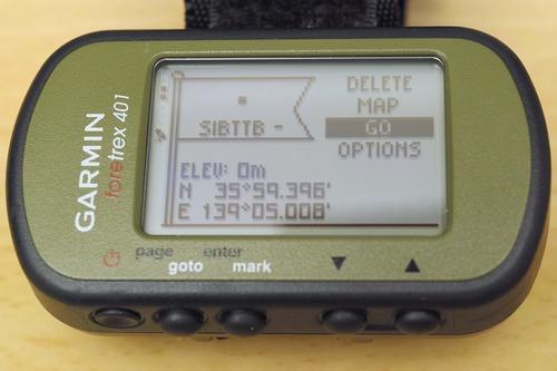 SDIM1345