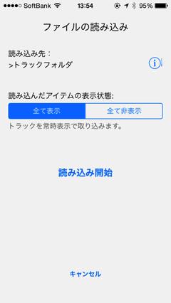 IMG 2306