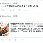 screenshot_14_08_01_15_31.png
