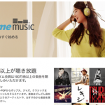amazon-prime-music-04.png