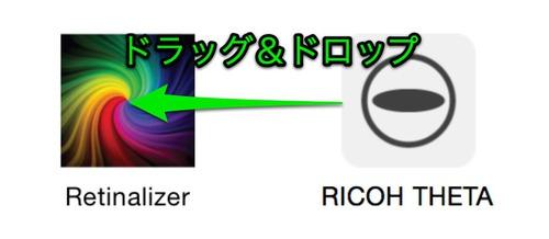 how-to-retinalize-ricoh-theta-app-02