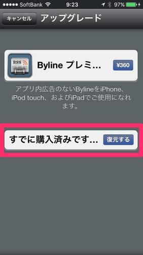 byline5-now-on-sale-00017