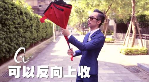 carry_umbrella_sakasa00008
