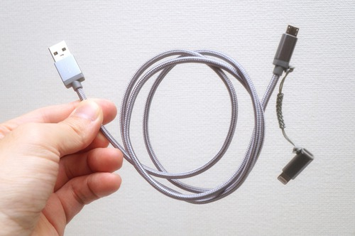 lp-2in1-lightning-usb-cable-review-00010