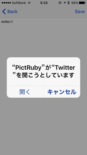 pictruby-03