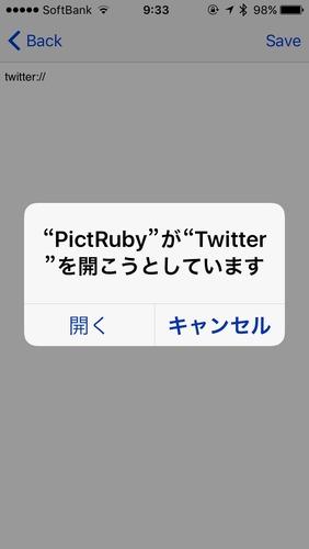 pictruby-03