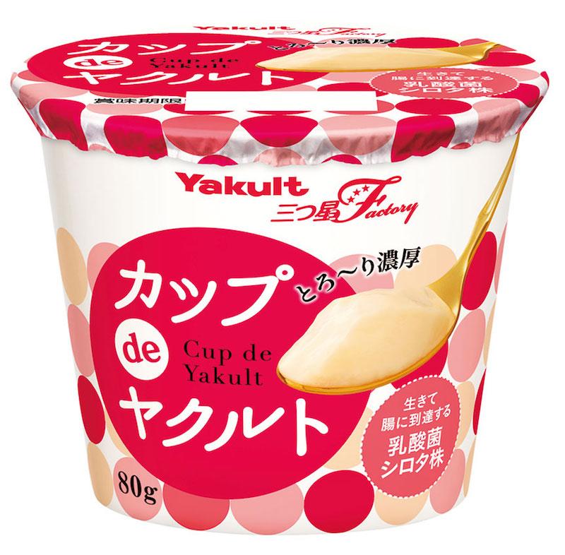 brand-new-cup-de-yakult-tasting-00004