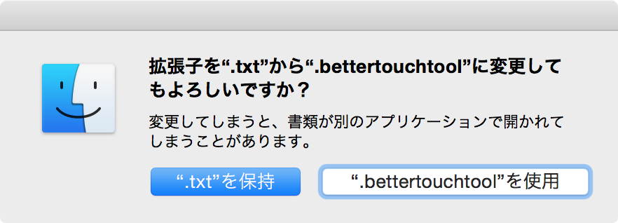 Bettertouchtool adopted a pay what you want model 00007