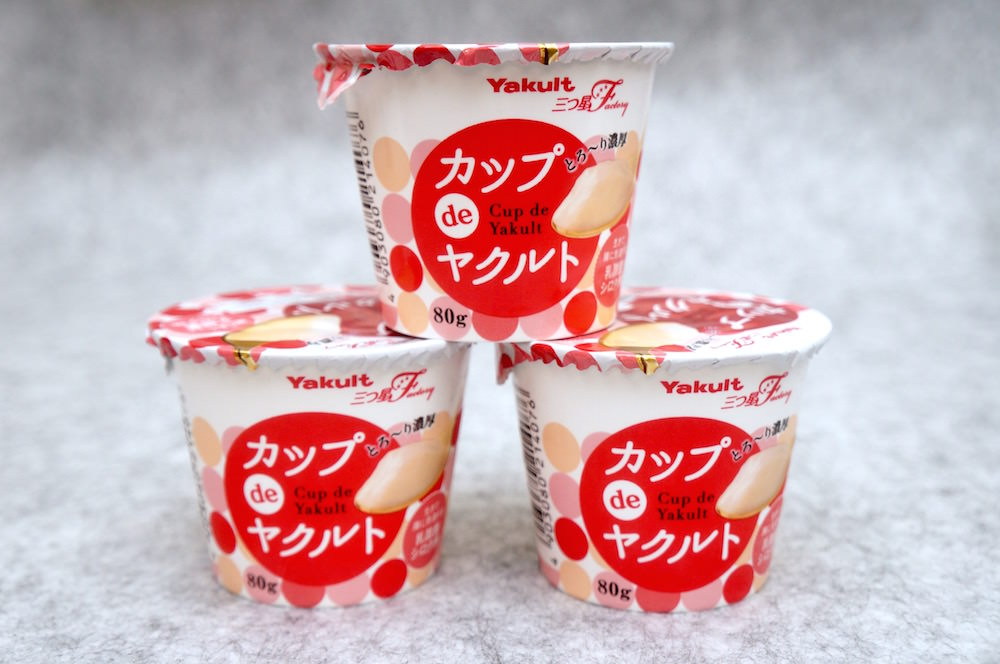 brand-new-cup-de-yakult-tasting-00001