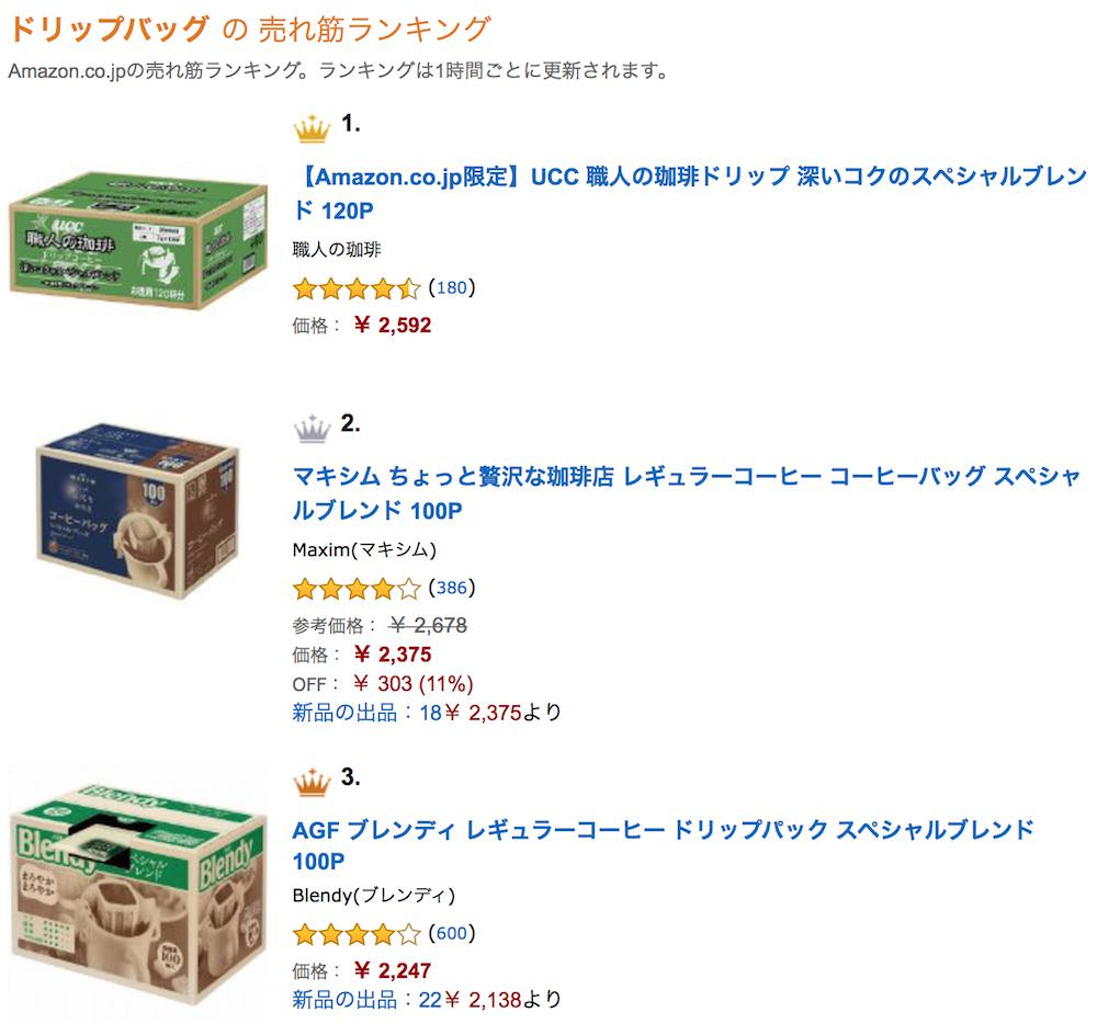 ucc-shokunin-no-coffee-fukai-koku-no-special-blend-00018