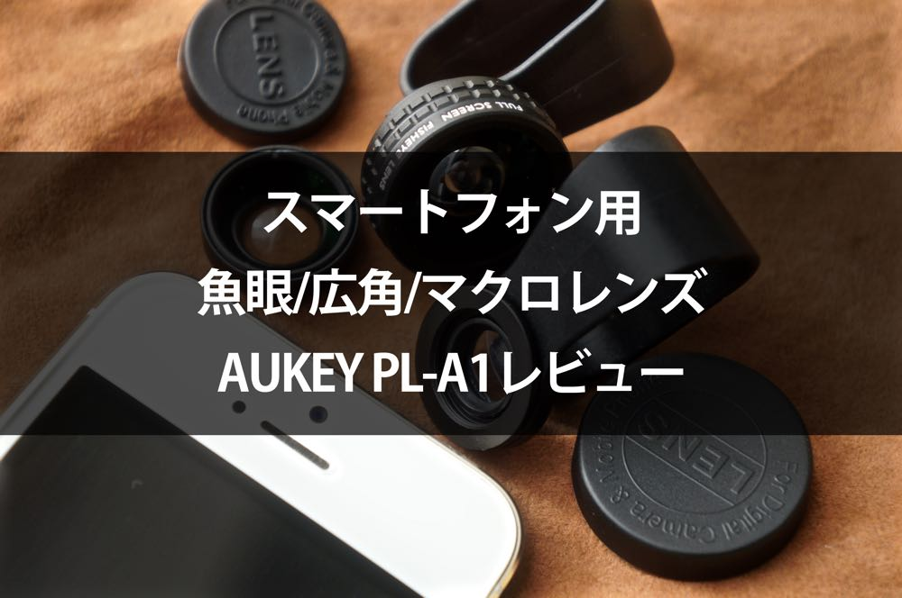 aukey-3-in-1-wide-angle-macro-fisheye-phone-lens-pl-a1-00000