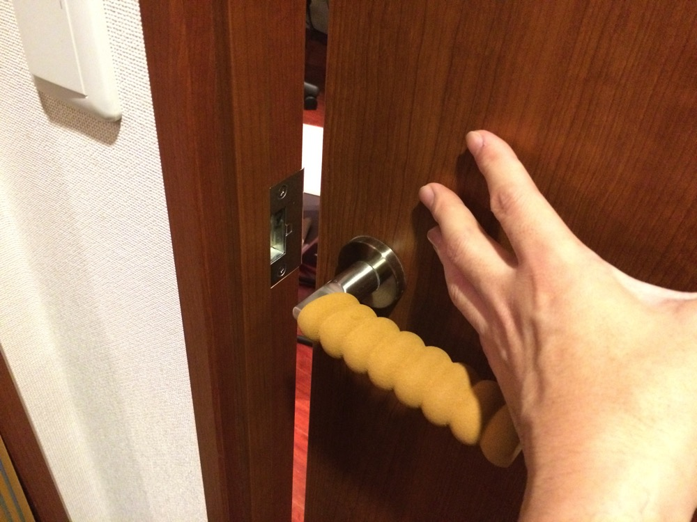 how-to-door-adjustment-00002