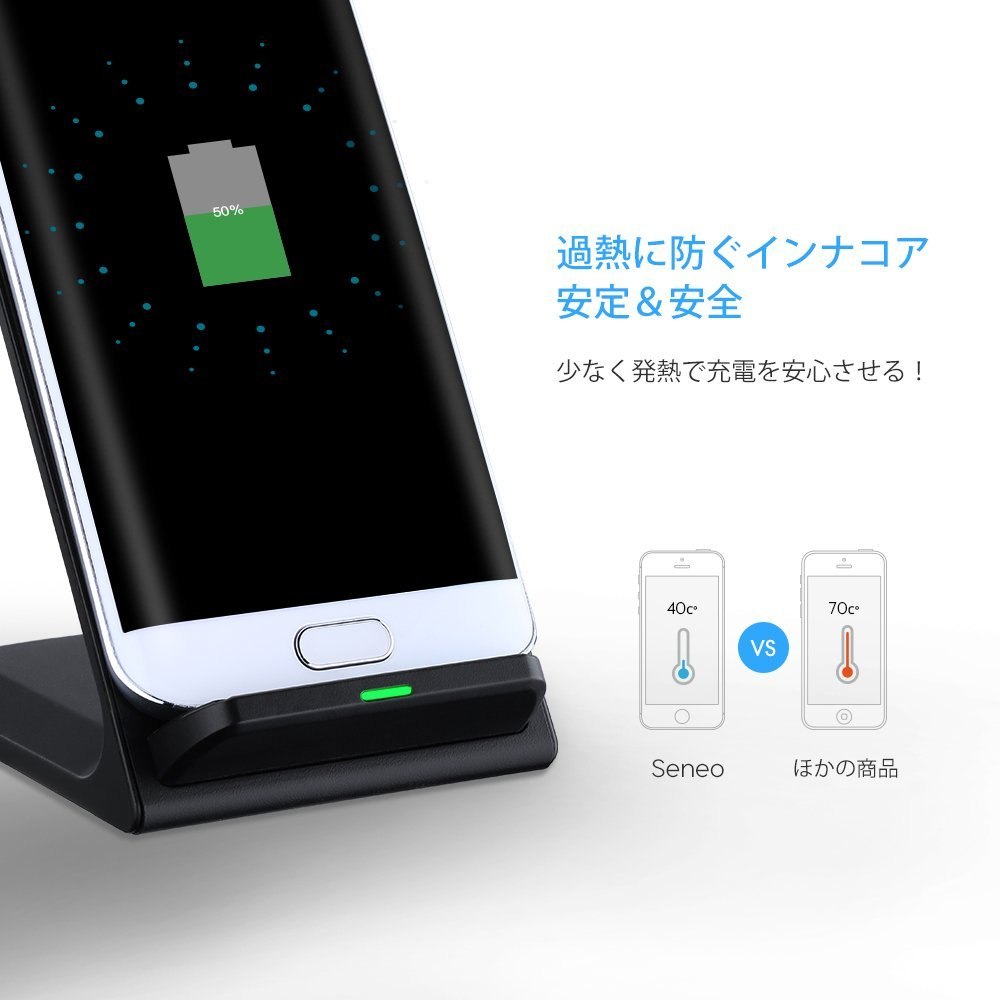 Seneo qi wireless charger review 00017