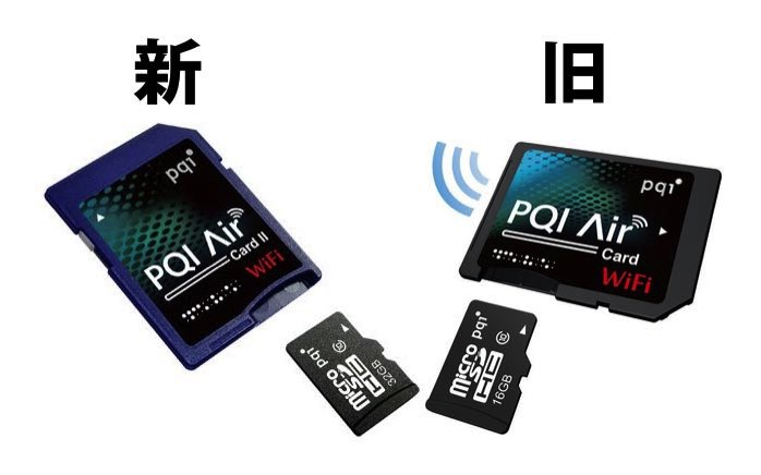 Pqi aircard ii now on sale 00002
