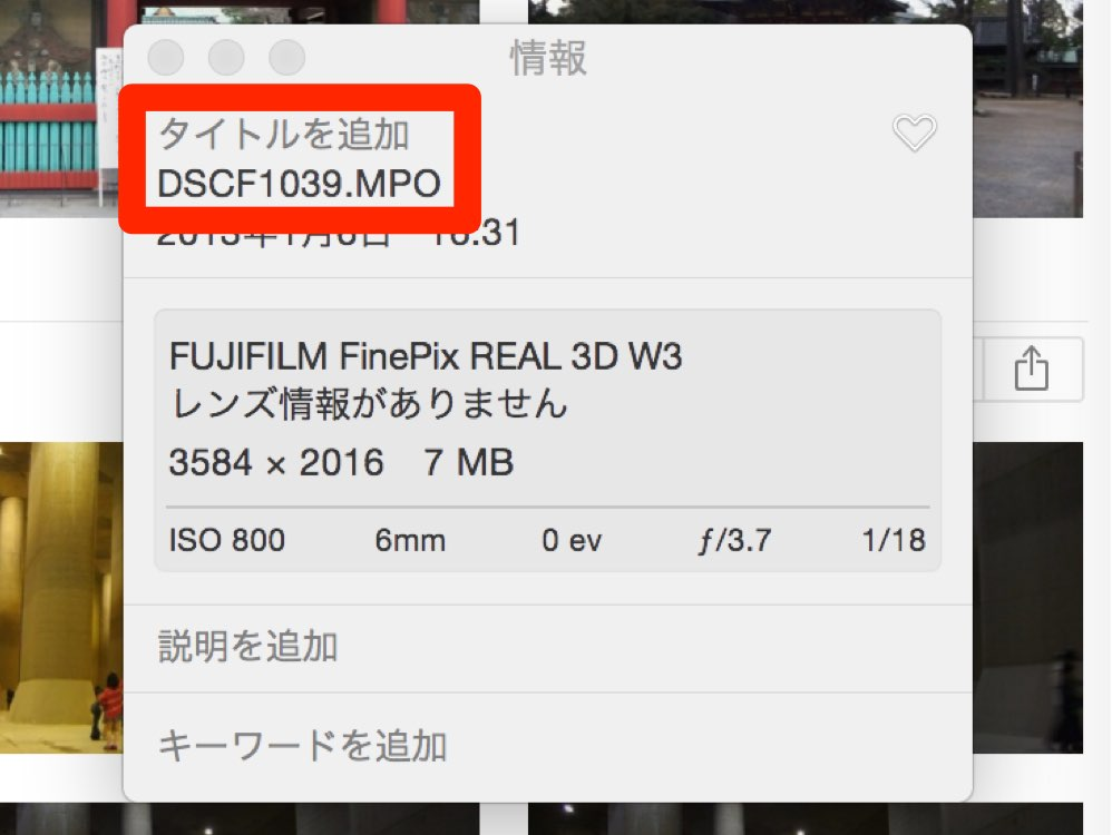 How to export mpo files from photos app 00001 1