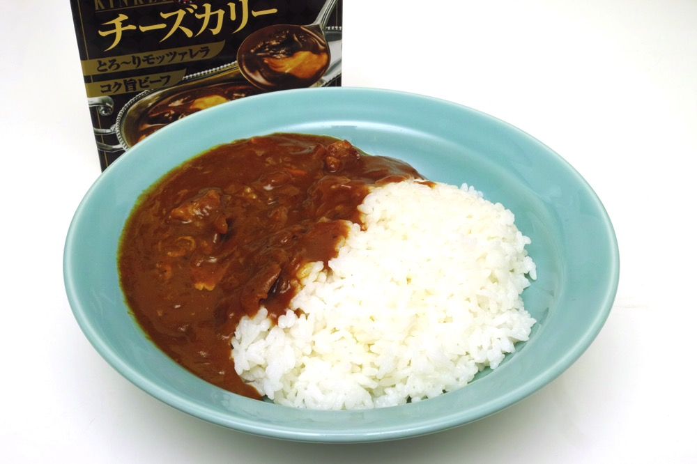 Ginza cheese curry taste good 00005
