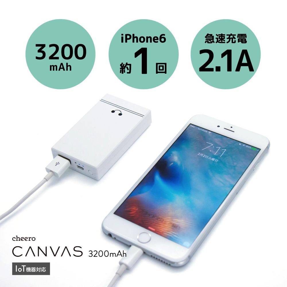 Cheero canvas 3200mah for iot devices che 061 00017
