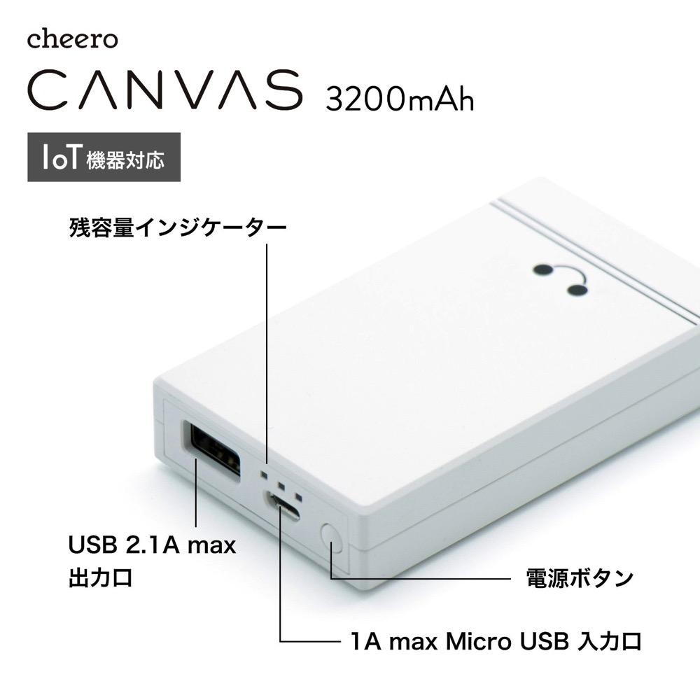 Cheero canvas 3200mah for iot devices che 061 00018